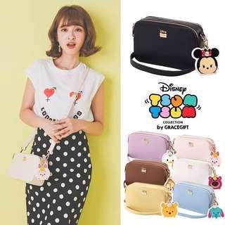 Grace Gift Disney Bag