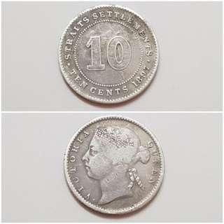 Old Coin 121years old.