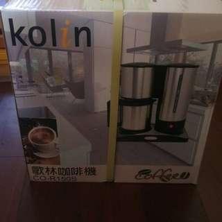 歌林 咖啡機 CO-R150S