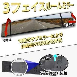 Universal Car Rear View Mirror Wide Angle Panoramic Anti-dazzling Interior Rearview Mirror Large Vision 380mm Curved Mirror sd-2411