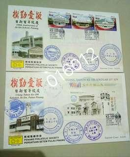 100th anniversary of Jit Sin school.Penang Philatelic society cover limited 1000 covers-rm22 限量发行1000