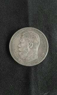 1899 Russia Tsar Nicholas  II One Rouble(Silver)
