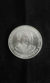 2006 Thailand Crown Price & Process 150 Baht(Silver)