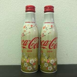 Coca-Cola Japan 2018 Aluminum Bottle