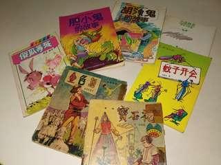 中文故事书 (7 本)