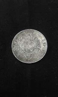 1871 Bolivia National Coat Of Arms One Boliviano(Silver)