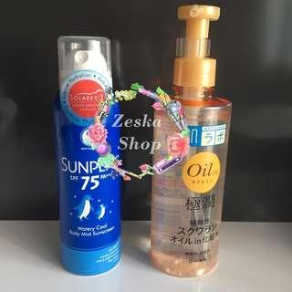 Hada Labo Hydrating Oil in Lotion