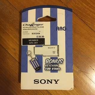 Sony 32GB USB drive with keychain
