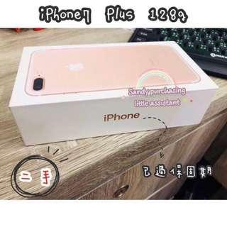 Apple iPhone7Plus空機 玫瑰金 可面交 二手 公司貨  iPhone7Plus手機 九成新 蘋果 現貨