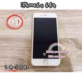 Apple iPhone6S空機 金色 可面交 二手 公司貨  iPhone6S手機 八成新 蘋果 現貨 無保固