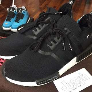 NMD Tokyo (repriced less 300)