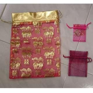 Organza silk drawstring gift bag