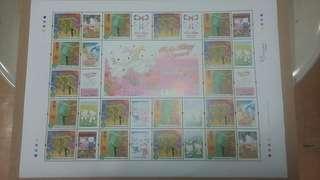 香港郵政 Hello Kitty與您有情30年 心思心意郵票一版