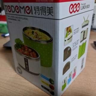Tedemi Two Layer Lunch Box