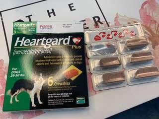 Heartgard心絲蟲藥(26-50Ibs狗狗)