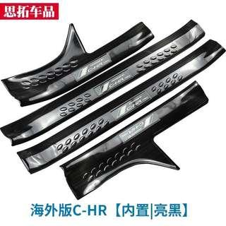 Toyota CHR 1.2 TRD Scuff Plate Side Step
