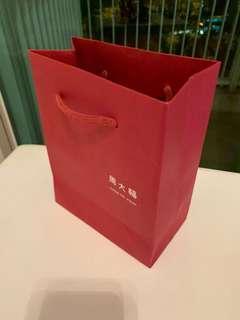 周大福紙袋(新)7.5吋x6吋x3吋
