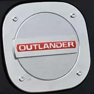 Mitsubishi Outlander 13-18 Fuel Cover