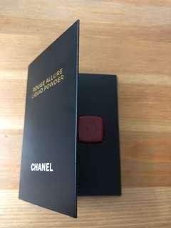Chanel Rouge Liquid Lip color new product $28