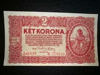 1920年匈牙利2元割稻九品