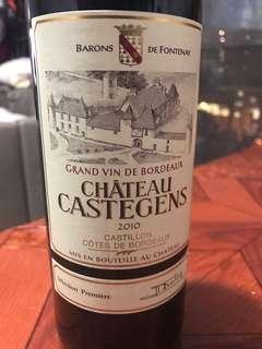 2010年chateau castegens Red Wine