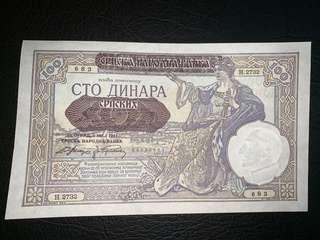 1941年塞爾維亞100第納爾加印紙幣全新直版