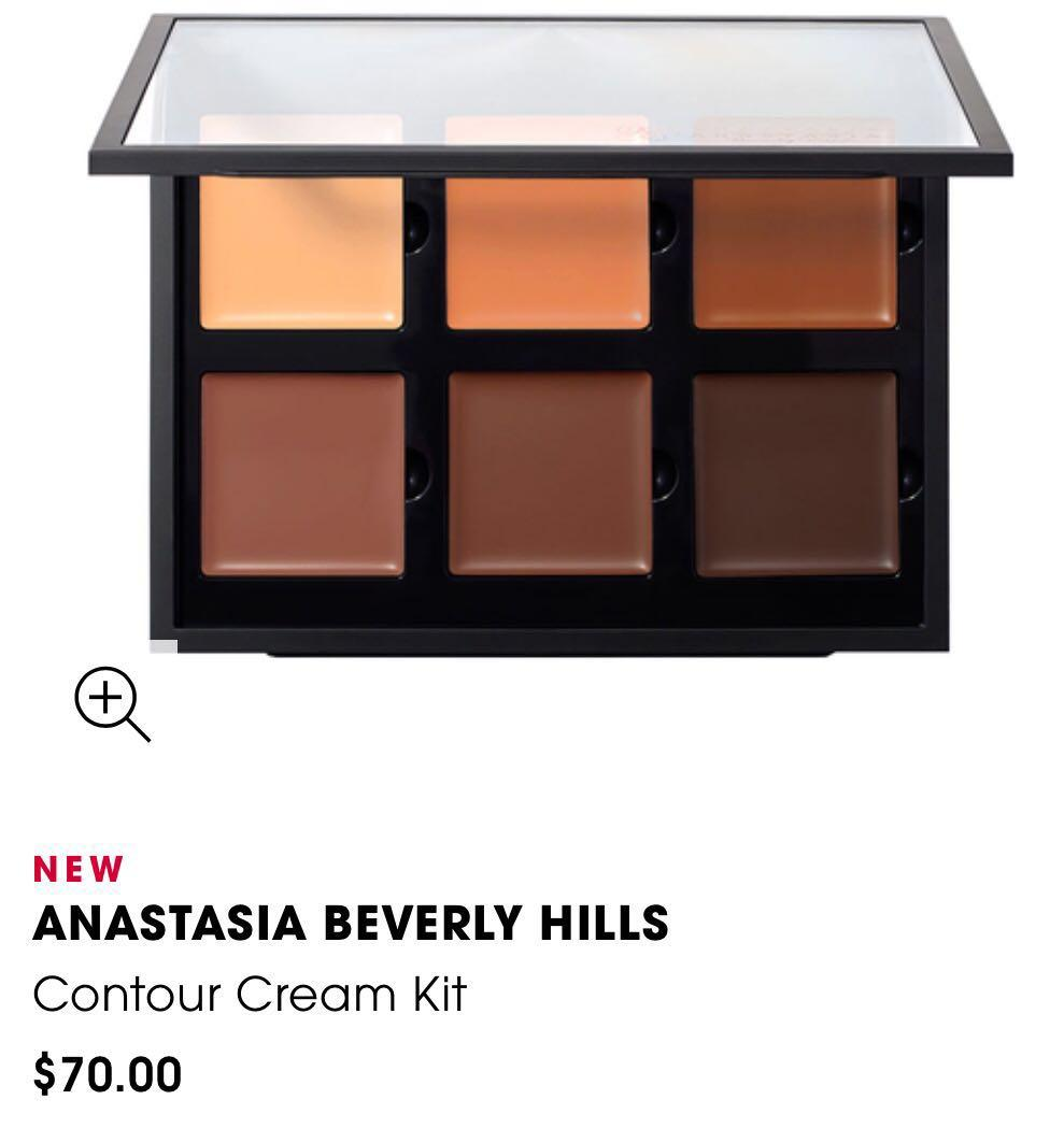 Authentic Anastasia Beverly Hills contour kit - shade deep