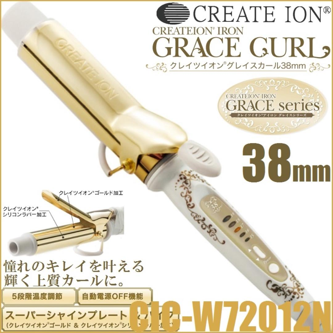 Create lon Iron Grace Clever 26/32/38/32 2 ways Curler