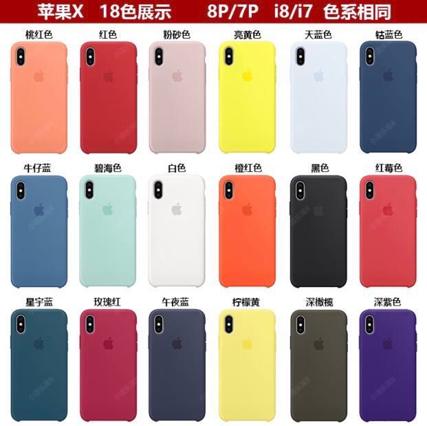 the latest 427ac 3860c iPhone 7 Plus/ iPhone 8 Plus/ iPhone X Apple Silicone Case