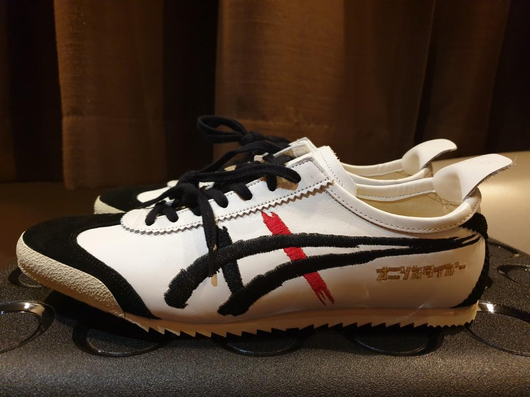 outlet store 23dae 47b2c Onitsuka Tiger Made in Nippon, Men's Fashion, Footwear ...
