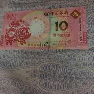 (買多平多)2018澳門十二生肖紀念鈔豬