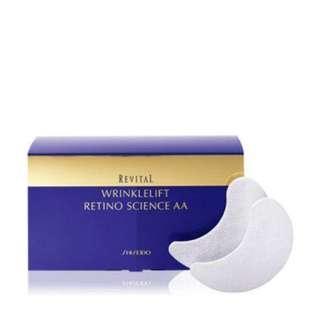 shiseido wrinklelift retino science aa