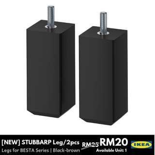 [NEW/UNUSED] IKEA STUBBARP Leg, black-brown