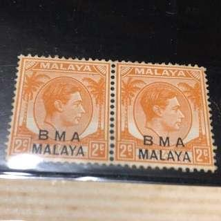 Stamp - Malaya Straits Settlement 1945-1948 - British Military Admin BMA King George VI 2 cent (MUH) (a pair)