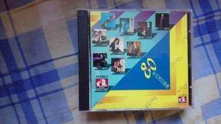 80年代流行歌集 華星娛樂有限公司出品 東芝版1M 新淨靚仔