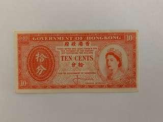 香港政府拾分紙幣