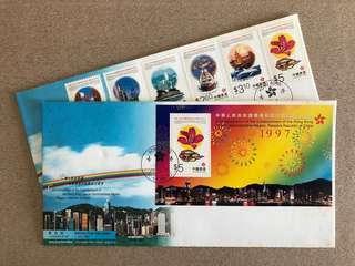 香港1997年7月1日回歸紀念首日封