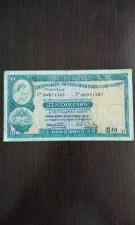 匯豐銀行紙幣~10元1972