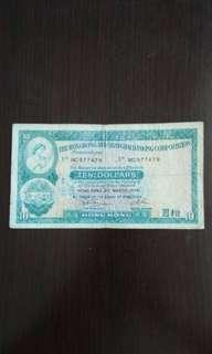 匯豐銀行紙幣~10元1976