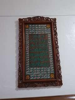 Wall frame hard teak wood . 25 inches × 44.5 inches . As mentioned . Vintage carving . Tanpa paksaan . PM if keen . Peace .