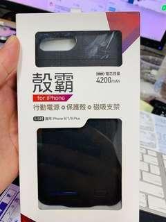 殼霸 iPhone 678 Plus