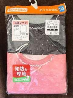 BB80碼保暖底衫hot wrap(1set2件)包郵