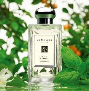 Brand New Jo Malone Basil and Neroli 100ml fragrance