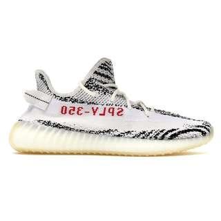 💯[100%PREORDER] Yeezy Boost 350 V2 Zebra