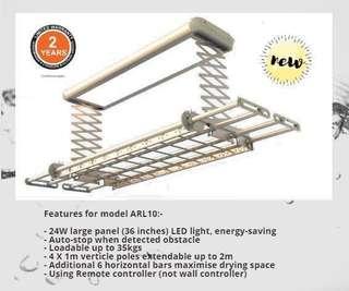 Automated Laundry System / Electronic laundry rack / Auto clothes rack / Motorised laundry rack / Retractable laundry rack