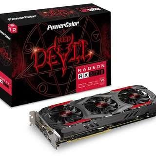 PowerColor Red Devil Radeon RX570 Red 4GB GDDR5