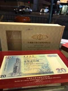 1994年中國銀行20圓紙鎮