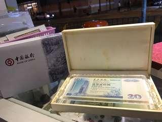 1998年中银20圓紙鎮