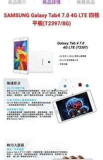 🚚 SAMSUNG GALAXY TAB4.70 4G LTE四核平板 SM-T2397 88