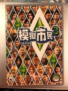 The Sims 3 模擬市民3 主遊戲